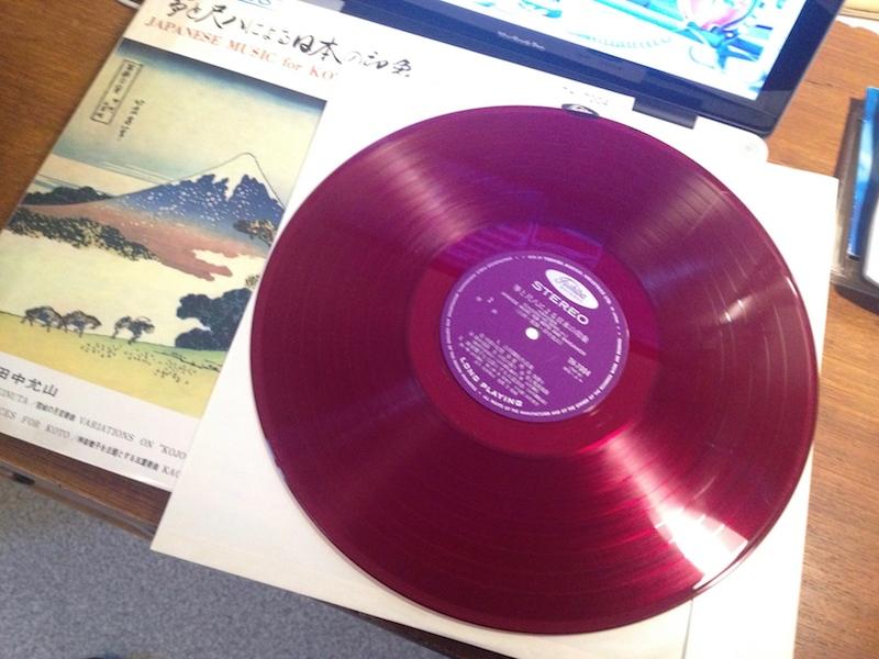Musique Japonaise !