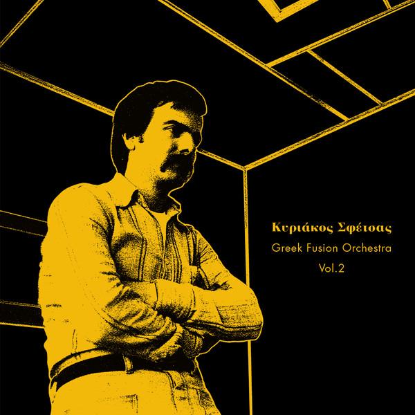 Κυριάκος Σφέτσας – Greek Fusion Orchestra Vol.2